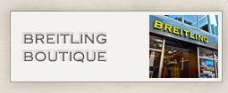 What's BREITLING BOUTIQUE